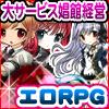 アリコレ -Aria corporation-