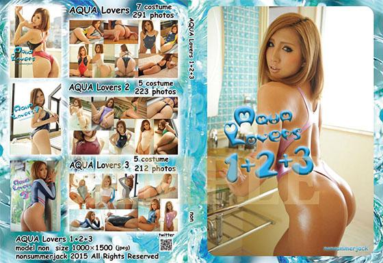 AQUA Lovers 1+2+3