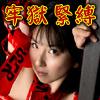 SAEKIMAI -煉獄の晩餐会-