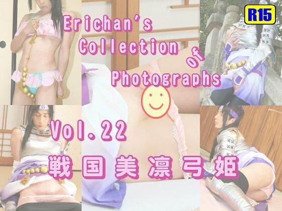 Circle Erichan's|戦国美凛弓姫(R15版)