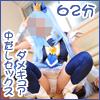 【デュアルシリーズ】コスプレイヤーズセックス!キュアプリ●セスでぱんっ☆