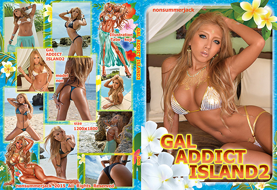 nonsummerjack|GAL ADDICT ISLAND2