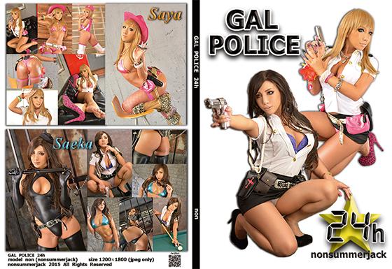nonsummerjack|GAL POLICE 24h