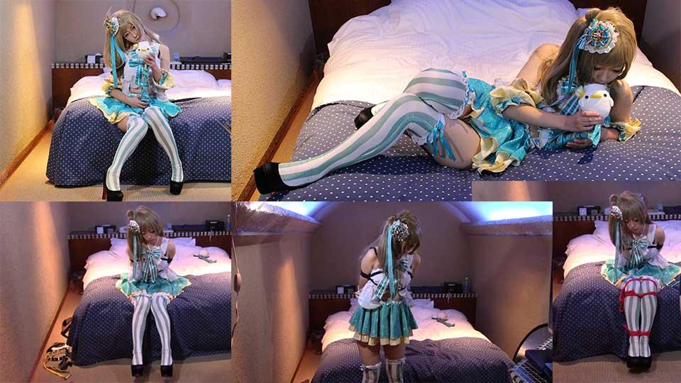 ことりちゃんの枕営業