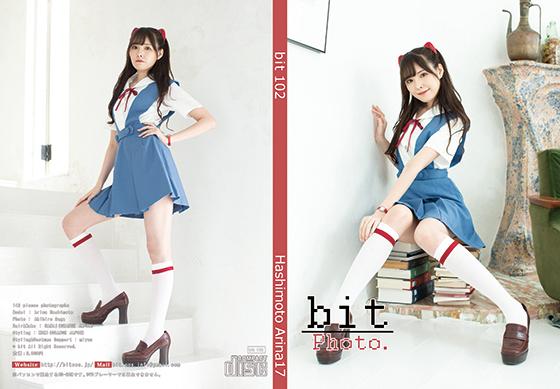 bit102 HashimotoArina17