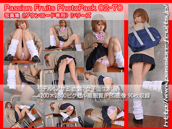 パッションフルーツ PhotoPack 02-70