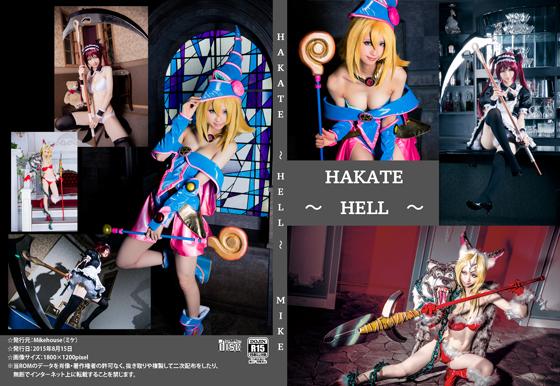 Hakate 〜HELL〜