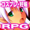 魔界のプリンセス・カミーラ 〜人間界をSEXで救っちゃうRPG〜 border=1