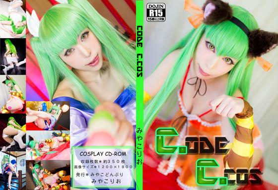 C.ODE C.COS