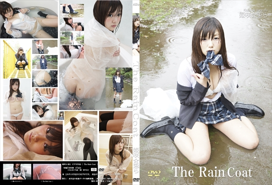レインコートフェチに調教された制服は「T he Raincoat」