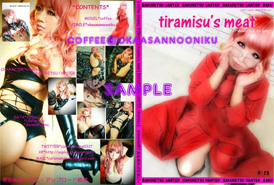 tiramisu's meat~addicted to you~