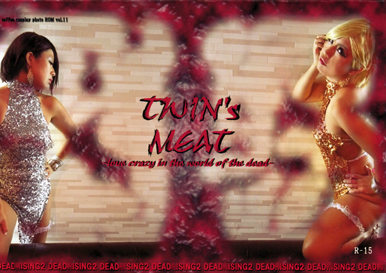TWINS's meat~love crazy in the world of the dead~