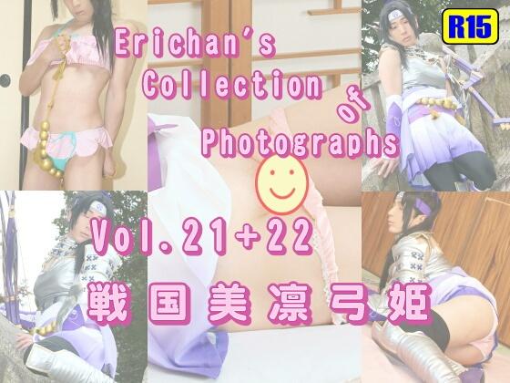 Circle Erichan's|戦国美凛弓姫(全年齢版+R15版)