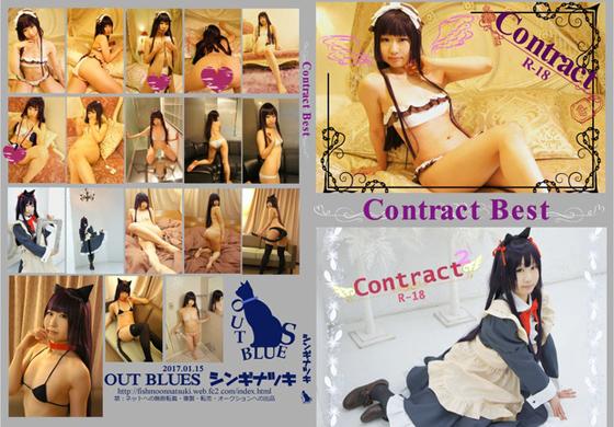 Contract best