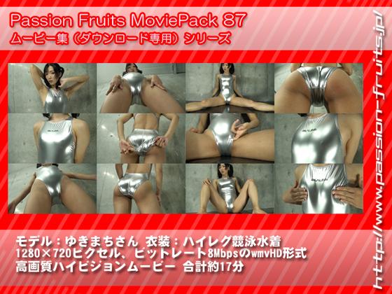 パッションフルーツ / パッションフルーツMoviePack 87