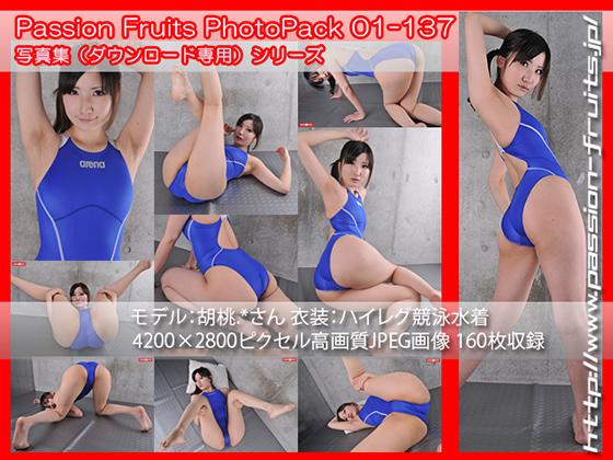 パッションフルーツPhotoPack 01-137