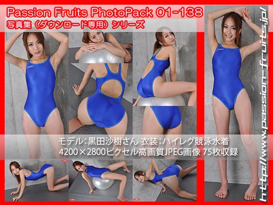 パッションフルーツPhotoPack 01-138