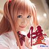 憧-Ako- 援助交際 episode of side-B