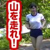 動画 部活娘 右近 麗 4