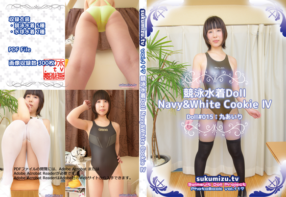 競泳水着Doll Navy&White Cookie �