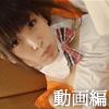 コスプレイヤー素人撮影 3日目 メグたん(動画編)