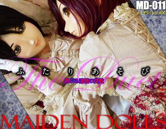 Maiden Dolls|ふたりあそび