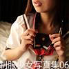制服少女 写真集006 model:AI