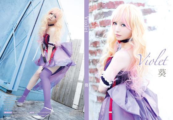 bit|Violet