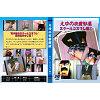 えゆの衣裳部屋DVD スクールコスプレ編1 border=1