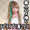 素人投稿 file 02「素人モデル『まさき』24歳」 border=1