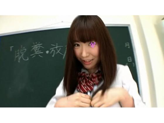 脱糞ダンス1 女子○生(フウカちゃん)