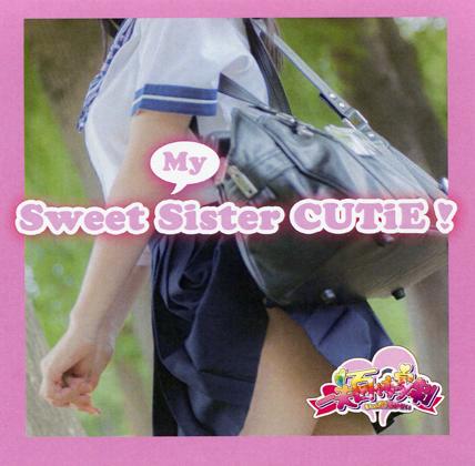 Sweet mySister CUTiE!