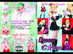 NECHRIME|Dream C☆love2