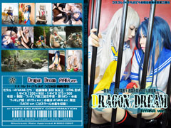 Costume collection|Dragon Dream AYAYA ver.
