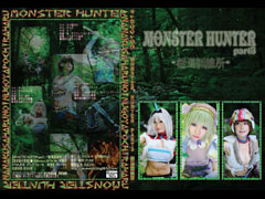 SEVEN DOLLS|M○NSTER HUNTER -Part.3 樹海訓練所-
