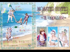 SEVEN DOLLS|M○NSTER HUNTER Part.4  -夏海(なつみ)訓練所-