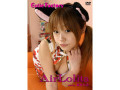 Cutie Factory|Air Lolita