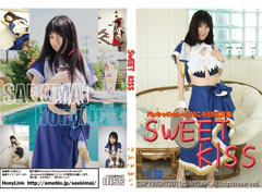 Honey Link|SWEETKISS