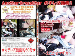 AnotherCrossStar|ACS Movie 05 ま○か☆マギカ