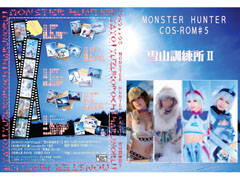 SEVEN DOLLS|M○NSTER HUNTER -雪山訓練所?-