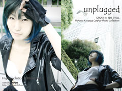 402号室|unplugged