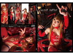 shooting star's|Secret matter