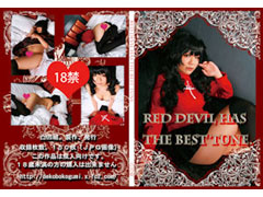 凸凹組|Red devil has the best tune