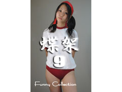 funny collection|プチコス画像集 蝶架 9