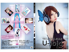 SEVEN DOLLS|U-loid 2nd