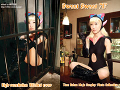 402号室|Sweet Sweet 70' - Time B○kan Majo -