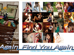 DiGitalCocha|Find You Again