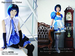 402号室|Recollection