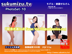 sukumizu.tv|競泳水着Doll Swan Vol.10@sukumizu.tv