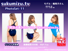 sukumizu.tv|競泳水着Doll+ Vol.11@sukumizu.tv
